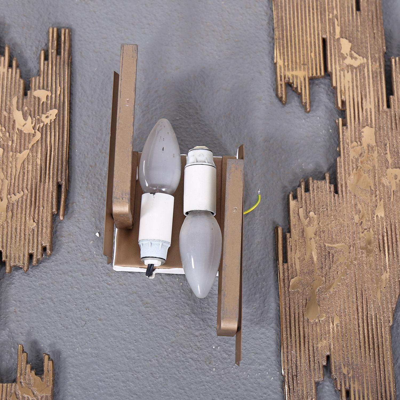 Large Brutalist Brass Wall Sconce Dekaden